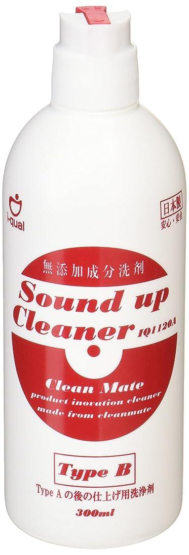 発生する太鼓腹銅アイコール サウンドアップクリーナー液  仕上げ用 タイプB 300ml  1本