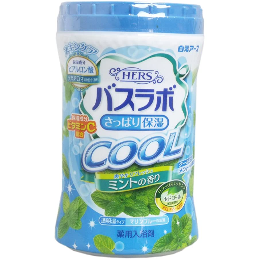 フローウナギアーサーコナンドイルHERSバスラボ ボトル クール ミントの香り 640g
