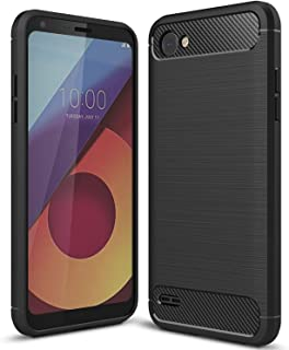Kugi LG Q6 case,Well Full Range Protection Carbon Fiber Case Cover Dirty Resistant Comfortable Hand Feeling with Stand Fun...