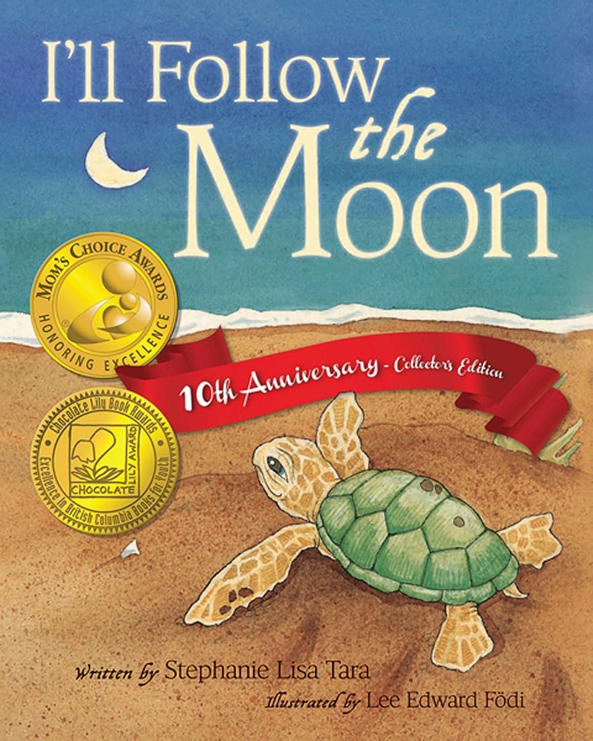 資格情報選択するやるI'll Follow the Moon — 10th Anniversary Collector's Edition (English Edition)
