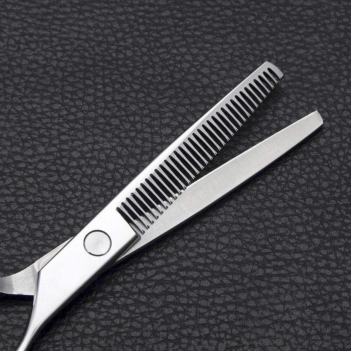 インデックス接続グレートオーク理髪用はさみ 6インチの理髪はさみ、ステンレス鋼の歯はさみ毛の切断はさみステンレス理髪はさみ (色 : Silver)
