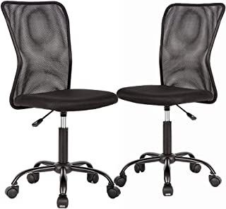 Ergonomic Office Chair Desk Chair Mesh Computer Chair with Lumbar Support No Arms Swivel Rolling Executive Chair for Back Pain,Black 2 Pack