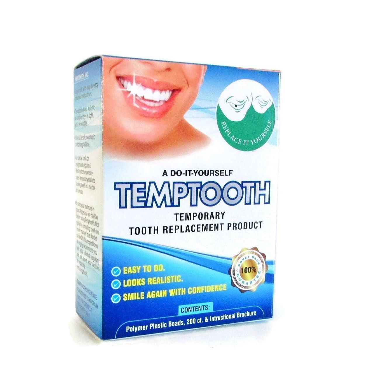 衝撃ヒゲクジラ特権自分で作るテンポラリー義歯/Temptooth Do It Yourself Tooth Replacement Product