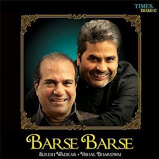 Barse Barse