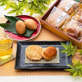 [創味菓庵] 和菓子 まんじゅう 栗と芋のまんじゅうセット 小 4種 8個 国産 [包装紙済]