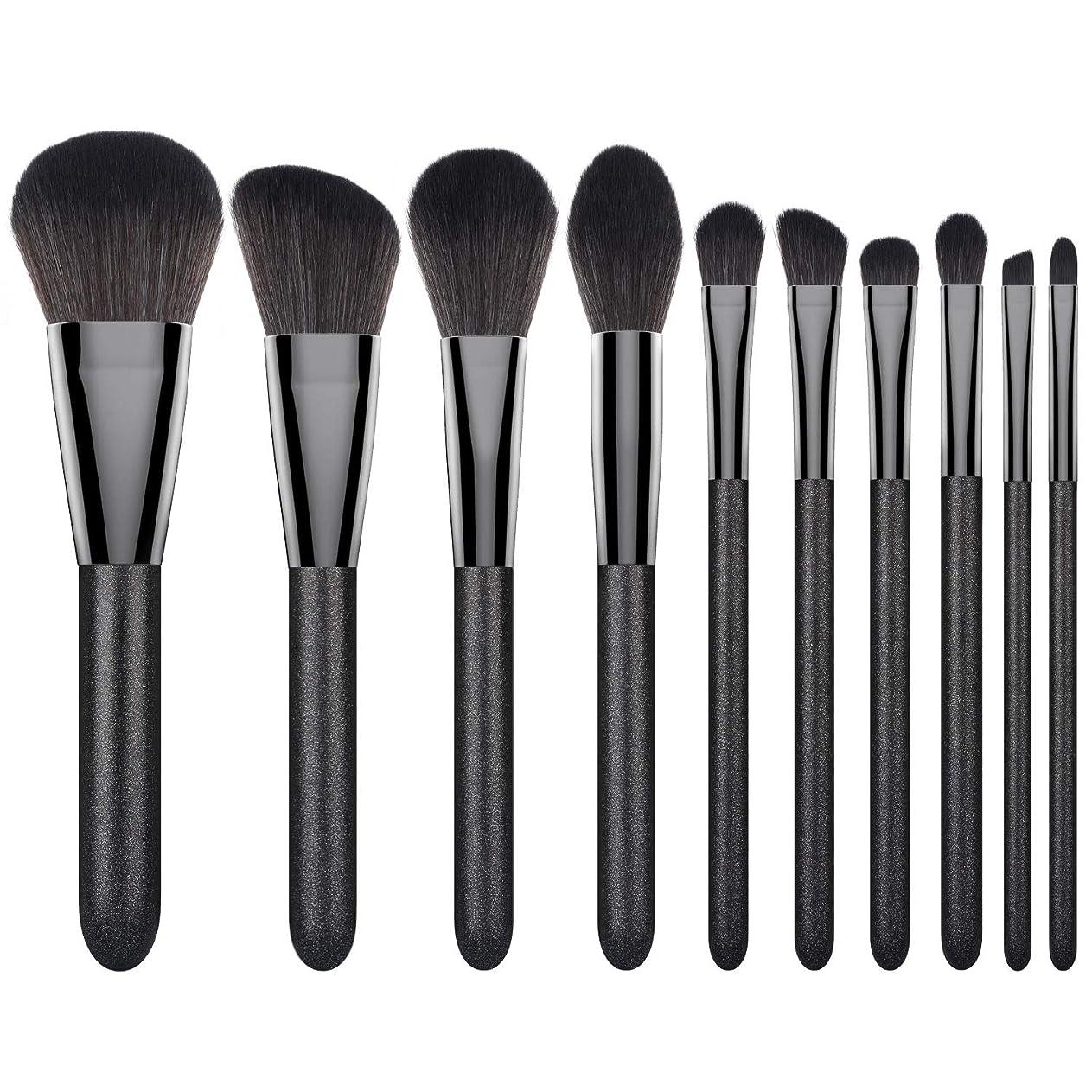 匿名故意のドキドキLuxspire メイクブラシ 10本セット 高級繊維毛アイブラシセット 柔らかい化粧筆 フェイスブラシ 化粧ブラシセット メイク筆 黒い星空 Black
