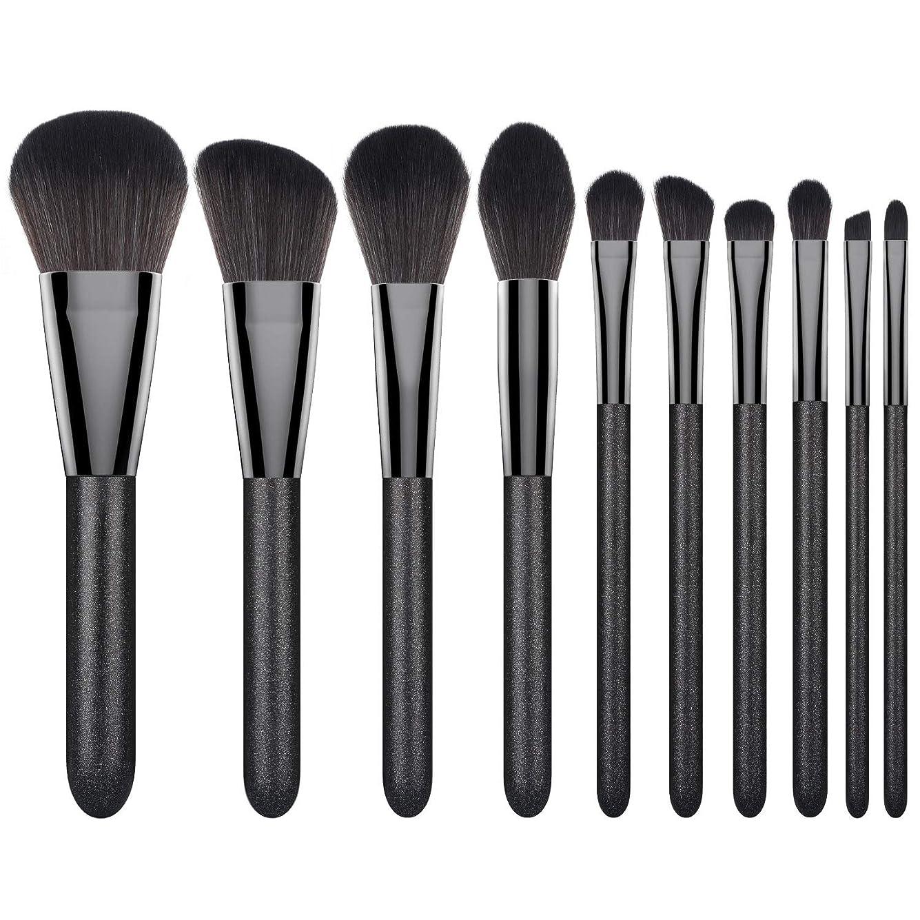 高潔なすき速度Luxspire メイクブラシ 10本セット 高級繊維毛アイブラシセット 柔らかい化粧筆 フェイスブラシ 化粧ブラシセット メイク筆 黒い星空 Black