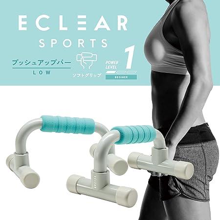 エレコム エクリアスポーツ プッシュアップバー ロータイプ スタンダードな高さで効果的にトレーニングできる ブルー HCF-PULBUL