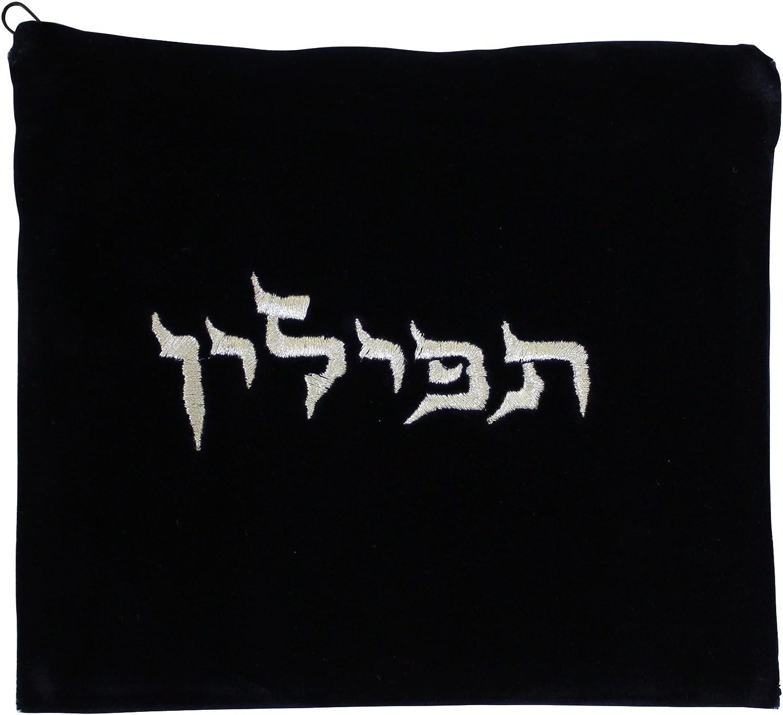 Ben and Jonah Black Velvet Tefilin Bag Silver Letters