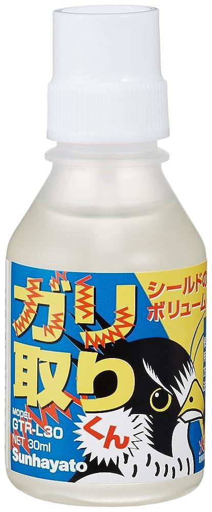 スカート好意正確にSunhayato サンハヤト ガリ取りくん 接点復活剤 液体タイプ GTR-L30
