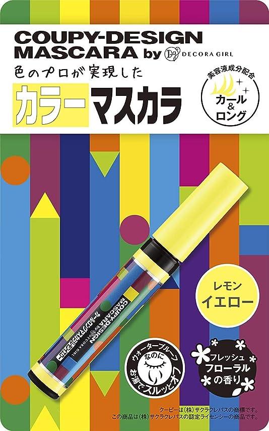 任命マニア問い合わせ【デコラガール】クーピー柄カラーマスカラ (レモンイエロー)