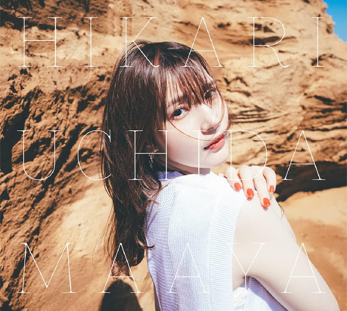 [Album] 内田真礼 (Maaya Uchida) – HIKARI [FLAC 24bit + MP3 320 / WEB]