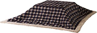 AZUMAYA KK-103BL Kotatsu Futon Square Shape, Blue Checked Design 100% Polyester Fabric Material, W75.0 x D75.0 Inches, Home and Living