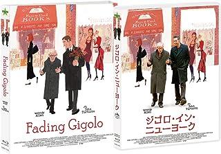 ジゴロ・イン・ニューヨーク コレクターズ・エディション[初回限定生産]アウタースリーブ付 [Blu-ray]