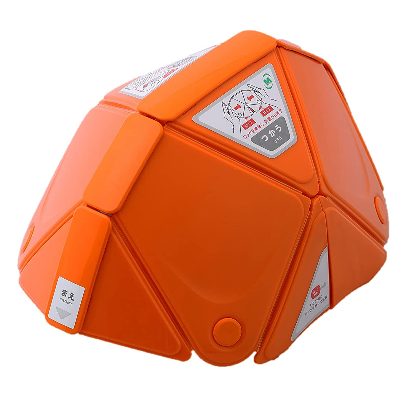 緊張無法者キャップミドリ安全 折りたたみ防災ヘルメット TSC-10 Flatmet フラットメット オレンジ