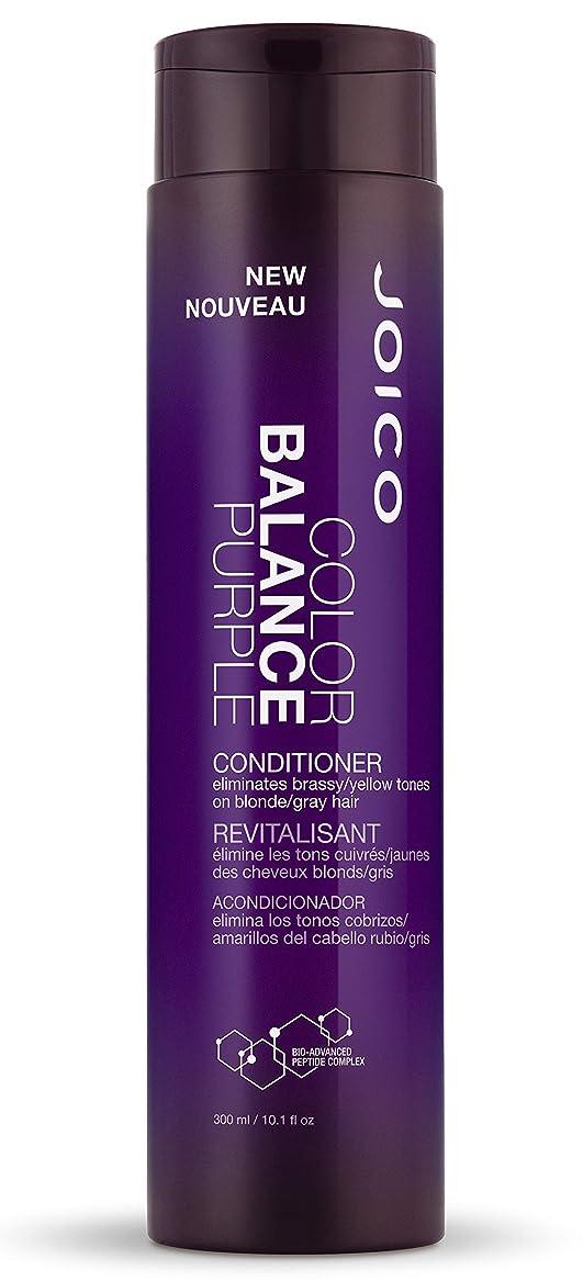 概して記念碑義務付けられたジョイコ Color Balance Purple Conditioner (Eliminates Brassy/Yellow Tones on Blonde/Gray Hair) 300ml/10.1oz並行輸入品