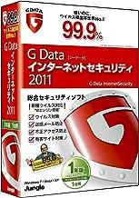 G Data インターネットセキュリティ 2011 1年版/1台用 [フラストレーションフリーパッケージ(FFP)]
