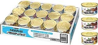 【Amazon.co.jp限定】 モンプチ キャットフード セレクション お魚とお肉バラエティパック 85g×30缶