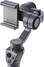 DJI osmo Mobile 2 Handheld Smartphone Gimbal (Single Unit)