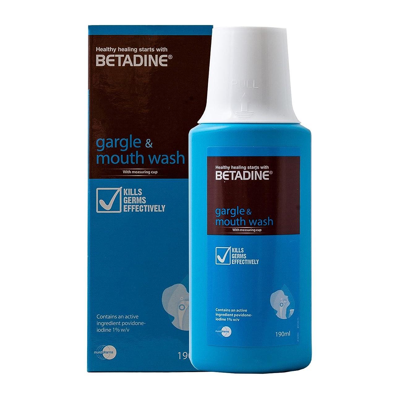 出席する月曜日基礎Betadine mうがい剤洗口剤190ml