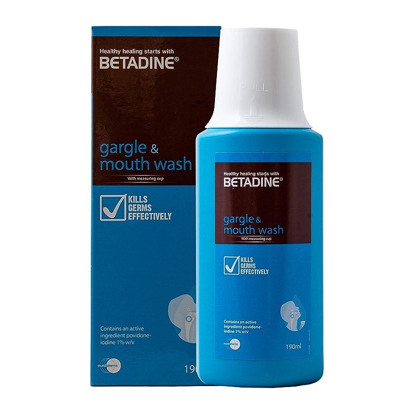 コンクリート破滅的な樫の木Betadine mうがい剤洗口剤190ml