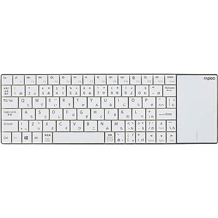 UNIQ ワイヤレスキーボード/rapoo/タッチパッド搭載/2.4GHz ワイヤレス通信/ウルトラスリム 厚さ 5.6mm/ホワイト/E2710W