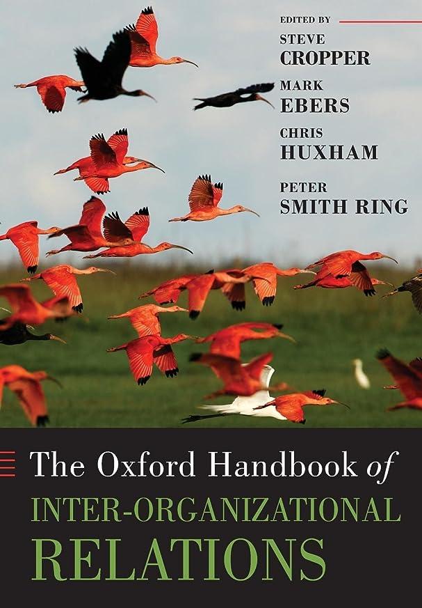 逆ナットシェアThe Oxford Handbook of Inter-Organizational Relations (Oxford Handbooks)