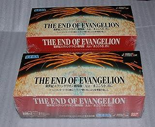 未開封新世紀エヴァンゲリオン劇場版Air/まごころを、君にワイド版トレーディングカード15パック2箱セット