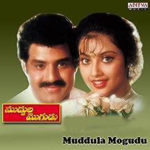 muddula mogudu mp3 songs