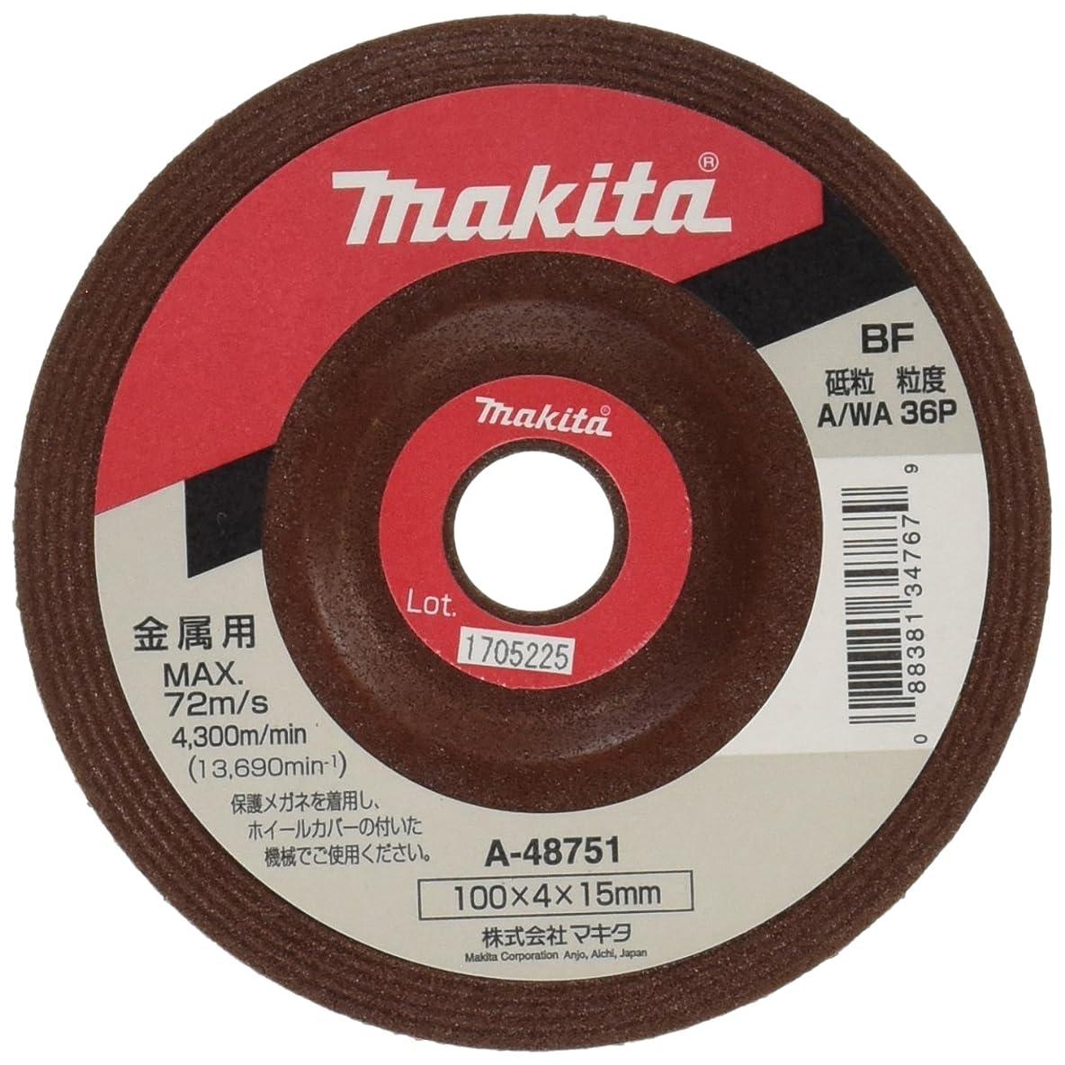 ポーズパノラマ天文学マキタ(Makita) 研削砥石(オフセット砥石) 直径100mm 粒度36P (5枚入) A-48751