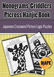 japanese number puzzles list