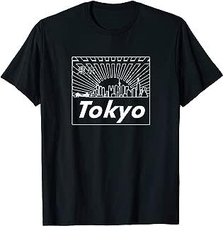 Tokyo T Shirt Tokyo Japan Skyline & Japanese Text: Tokyo
