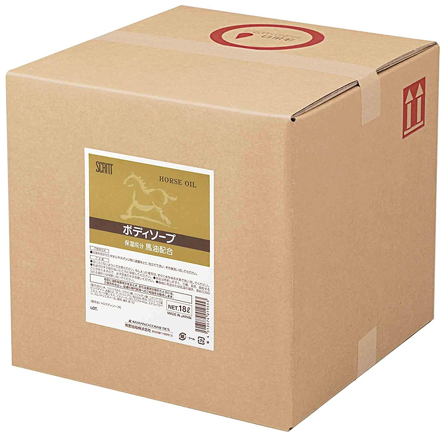 雄弁な手数料潮業務用 SCRITT(スクリット) 馬油ボディソープ 18L 熊野油脂 (コック付き)
