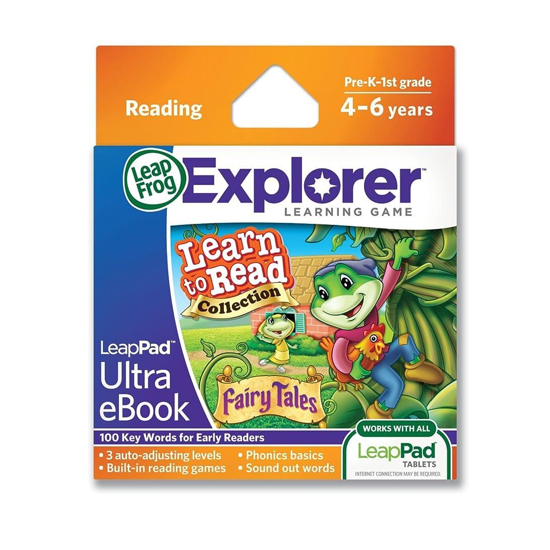 免除請願者喜劇リープフロッグ(LeapFrog) ラーントゥリードVol.1 フェアリーテイル LEARN TO READ VOL 1 Fairy Tales 32017