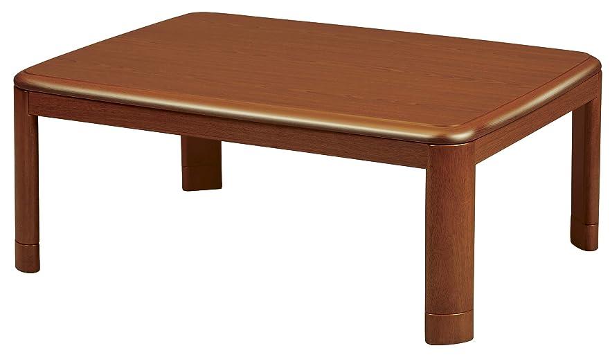 うめき端宗教丸栄木工 カジュアルこたつ 長方形 JC-105BR 105×75cm コタツ 長方形 テーブル