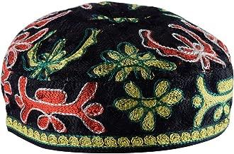 Black Buchari Hand Embroidered Kippah Bucharian Yarmulke Jewish Yamaka by aJudaica (23.6