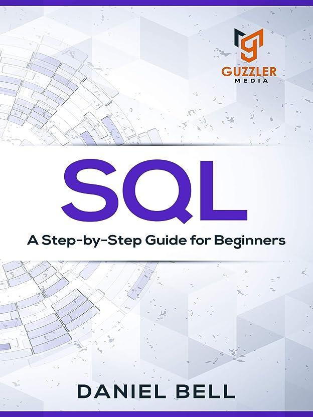 予測子船尾平等SQL: A Step-by-Step Guide for Beginners (English Edition)