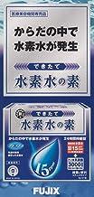 2個セット 水素水の素 超高濃度水素水(24時間持続型)+ナノ型乳酸菌3000億個(医療機関で推奨されている飛騨の水をプレゼント!)日本HGH協会認定店