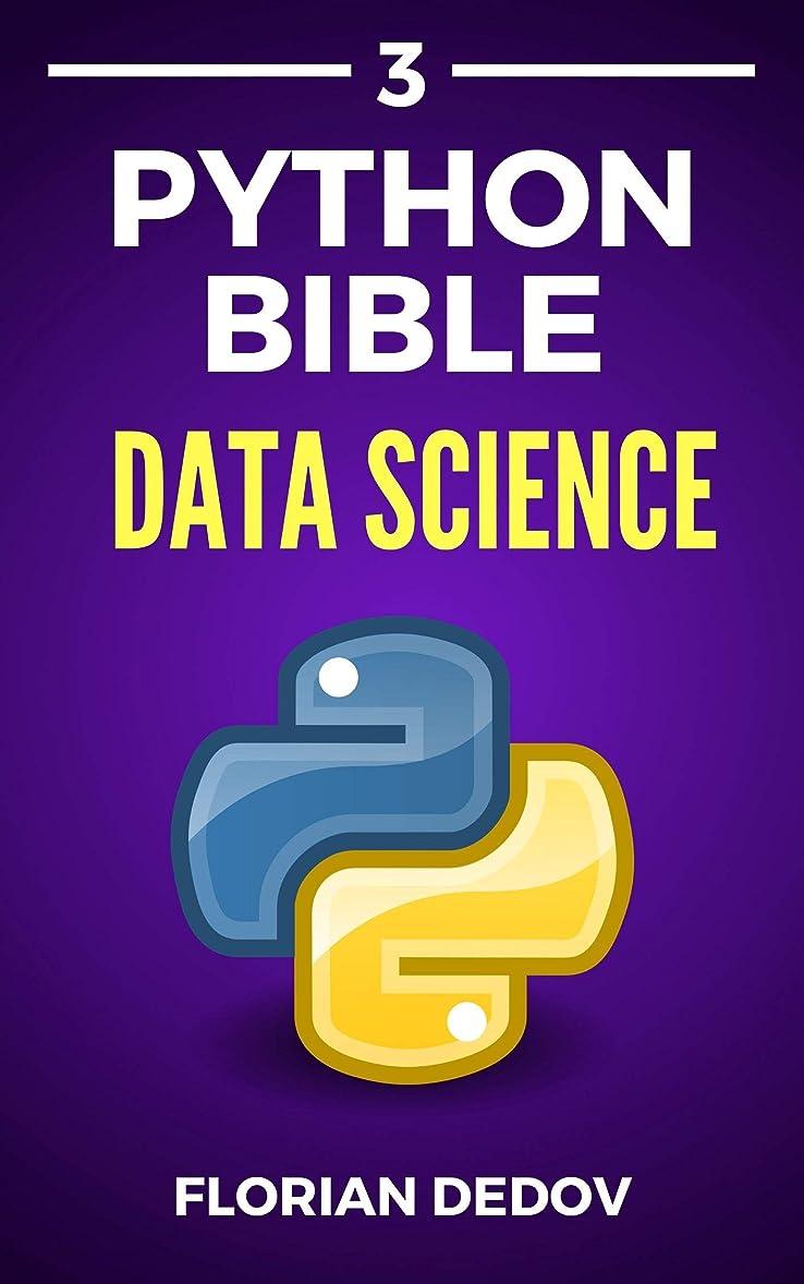 西減らすシルエットThe Python Bible Volume 3: Data Science (Numpy, Matplotlib, Pandas) (English Edition)