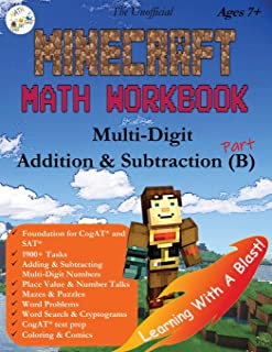 math drill software