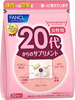 (新) ファンケル (FANCL) 20代からのサプリメント女性用 (10~30日分) 5粒×30袋