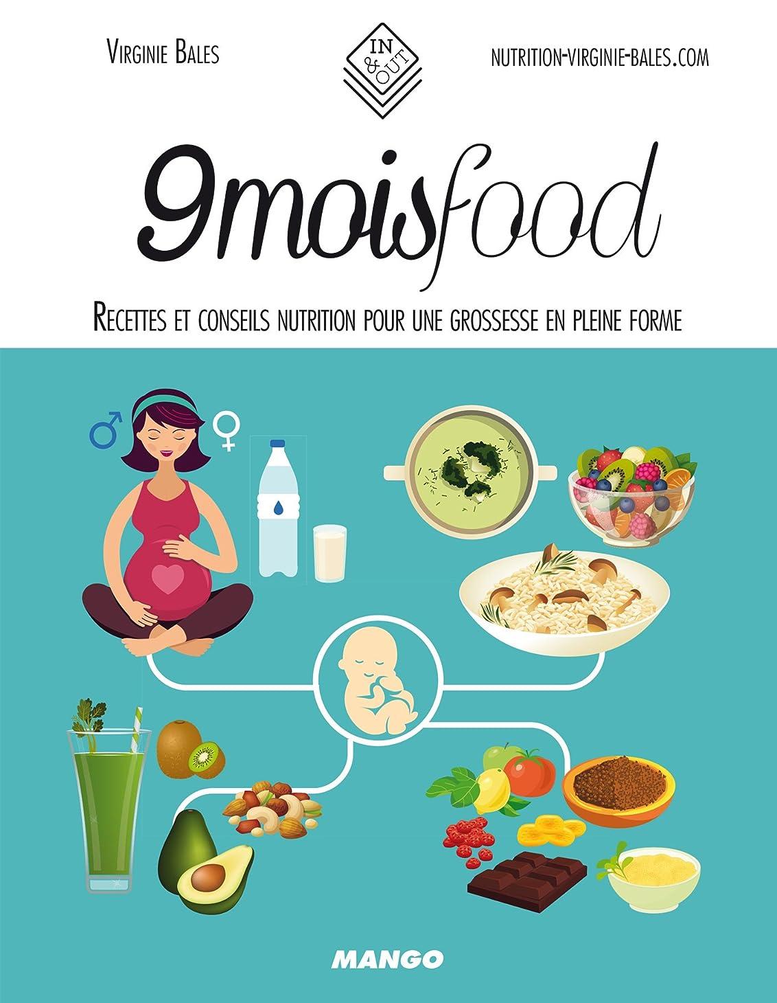 なめらかシネウィ学校の先生9 mois food - Recettes et conseils nutrition pour une grossesse en pleine forme (In and out) (French Edition)