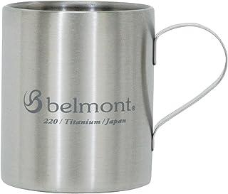 ベルモント(Belmont) チタンダブルマグ220 logo BM-309