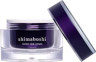 シマボシ shimaboshi ラスターリッチクリーム フェイス ケア オールインワン 化粧水 乳液 美容液