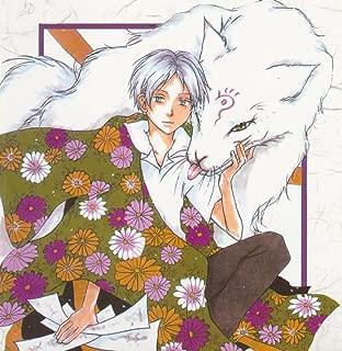Natsume Yuujinchou Customized 14x14 inch Silk Print Poster/WallPaper Great Gift