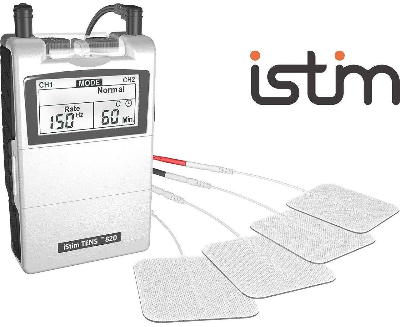 陽気なディレイもっと少なくiStim EV-820 低周波マッサージ機 テンス