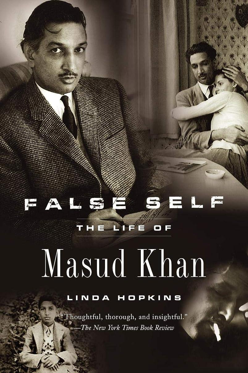 クレジットペグで出来ているFalse Self: The Life of Masud Khan