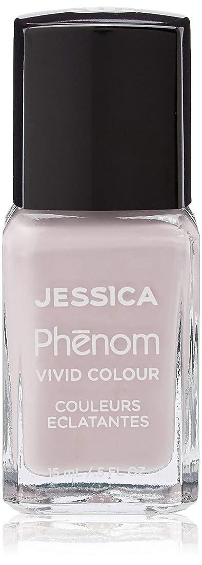 契約したサンダル減少Jessica Phenom Nail Lacquer - Pretty in Pearls - 15ml / 0.5oz