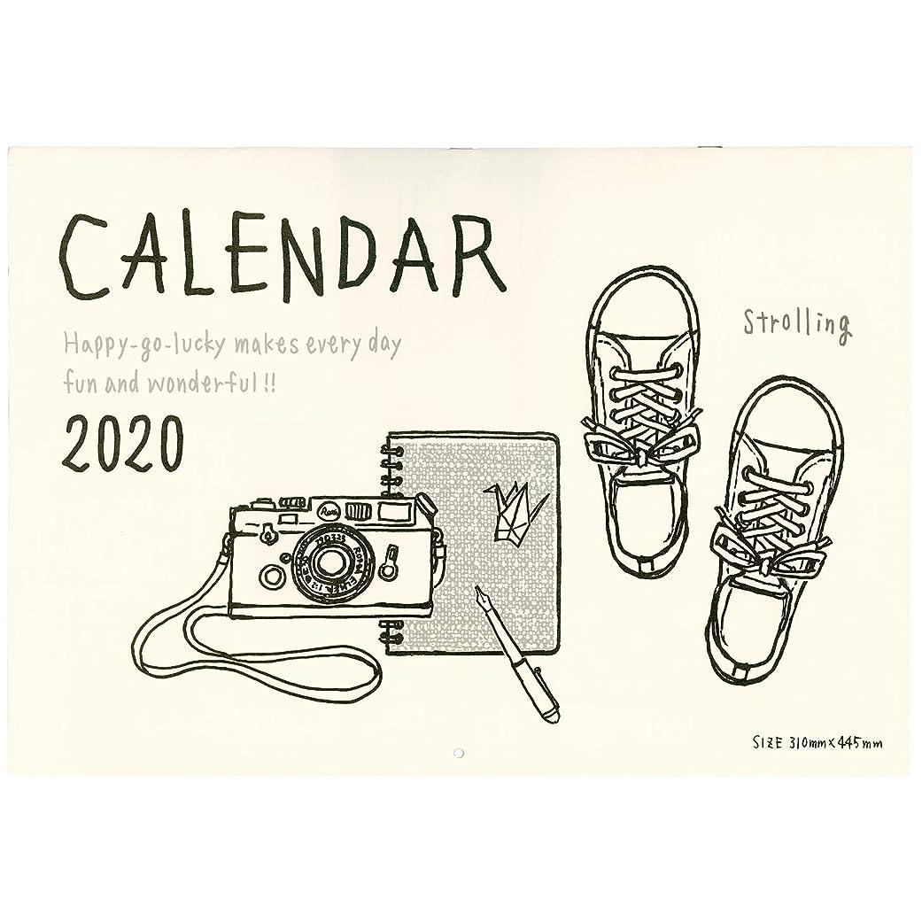 アカデミー熱望するイースターイラストカレンダー 壁掛けタイプ<2020年1月から2020年12月対応> CK-2001
