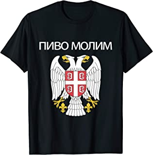 Beer Please In Serbian Shirt Funny Serbia Coat Of Arms T-Shirt